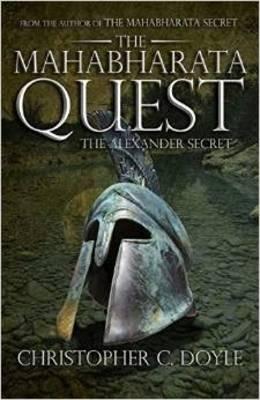 The Mahabharata Quest: The Alexander Secret (Paperback)