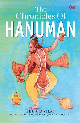The Chronicles of Hanuman (Paperback)