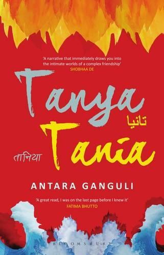 Tanya Tania (Paperback)