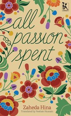 All Passion Spent (Hardback)