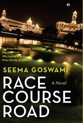 RACE COURSE ROAD: A Novel (Hardback)