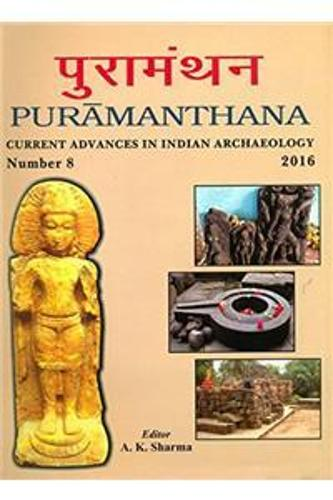 Purmanthana: Current Advances in Indian Archaeology (Hardback)