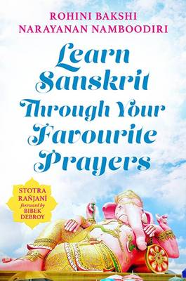 Learn Sanskrit Through Your Favourite Prayers (Hardback)