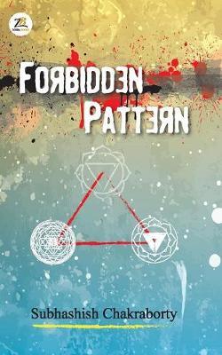 Forbidden Pattern (Paperback)