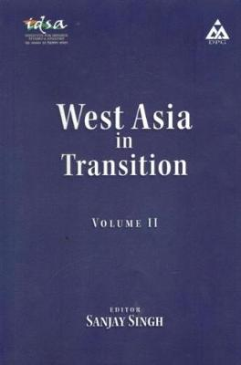 West Asia in Transition Vol.II. (Paperback)