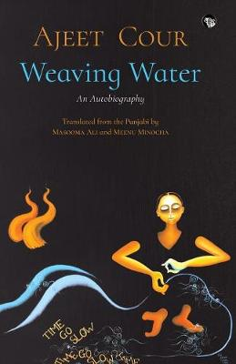 Weaving Water: An Autobiography (Paperback)