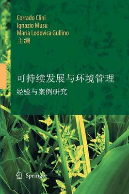 Sustainable Development and Environmental Management: Experiences and Case Studies (Paperback)
