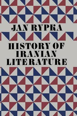 History of Iranian Literature (Paperback)