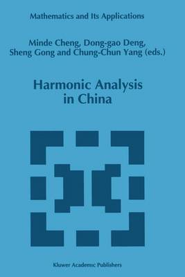 Harmonic Analysis in China - Mathematics and Its Applications 327 (Paperback)