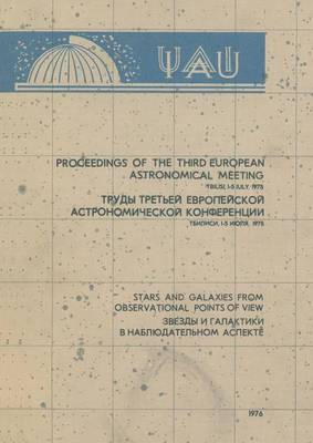 Stars and Galaxies from Observational Points of View / (Paperback)