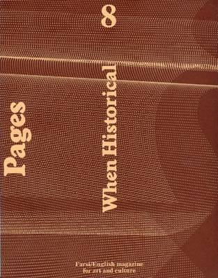 Pages 8 - When Historical (Paperback)