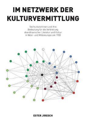 Im Netzwerk der Kulturvermittlung (Paperback)