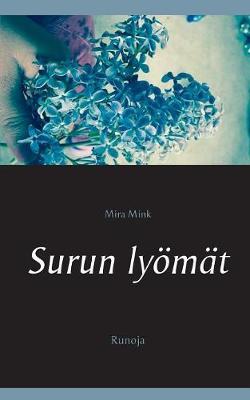 Surun Lyomat (Paperback)