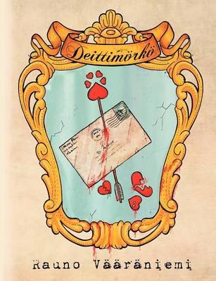 Deittim Rk (Paperback)