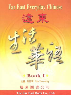 Far East Everyday Chinese: Textbook. Character & Some Roman Book 1: Traditional Character (Paperback)