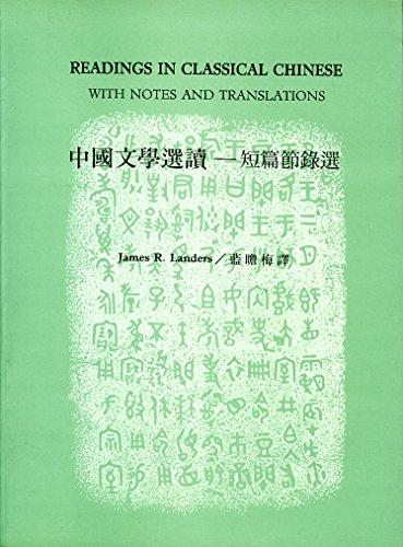 Readings in Classical Chinese with Notes (Paperback)