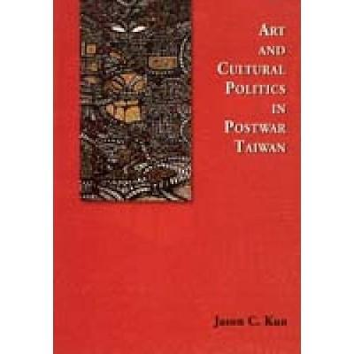 Art and Cultural Politics in Postwar Taiwan: re-issuse of 2001 (Hardback)