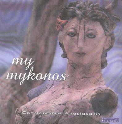 My Mykonos (Hardback)