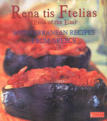 Mediterranean Recipes from Greece (Hardback)