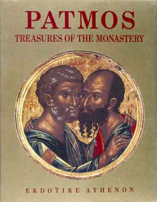 Patmos: Treasures of the Monastery (Hardback)