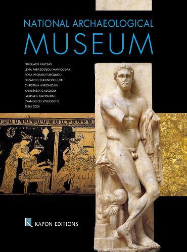National Archaeological Museum, Athens (English language edition) (Paperback)