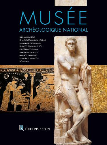 National Archaeological Museum, Athens (German language edition): German language text (Paperback)
