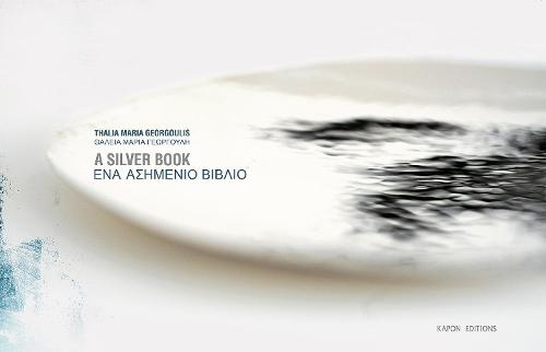 A Silver Book, recent work by Thaleia-Maria Georgoulis: Text in English and Greek (Paperback)