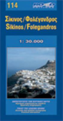 Sikinos / Folegandros 2006 (Sheet map, folded)