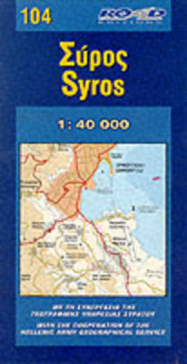 Map of Syros - Maps of Greek islands 104 (Sheet map)