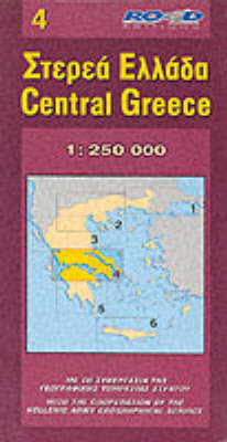 Map of Central Greece - Maps of Greece 4 (Sheet map)