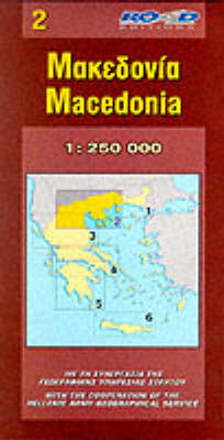 Map of Macedonia - Maps of Greece 2 (Sheet map)