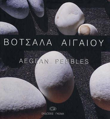 Aegean Pebbles (Hardback)