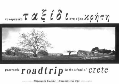 Panoramic Roadtrip in the Island of Crete (Hardback)