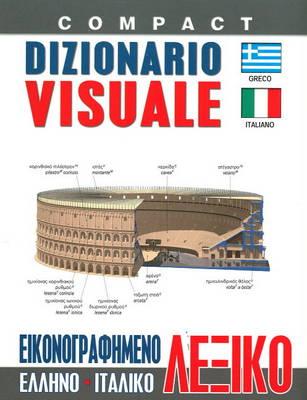 Compact Visual Dictionary Greek-Italian (Paperback)