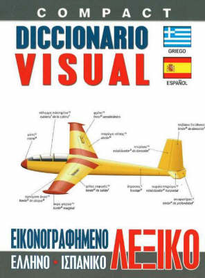 Compact Visual Dictionary Greek-Spanish (Paperback)
