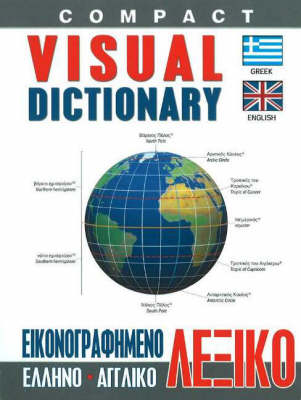 Compact Visual Dictionary Greek-English (Paperback)