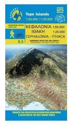 Kephalonia - Ithaca: ANAV.5.09.3 (Sheet map, folded)