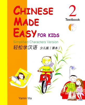 Chinese Made Easy for Kids vol.2 - Textbook (Paperback)