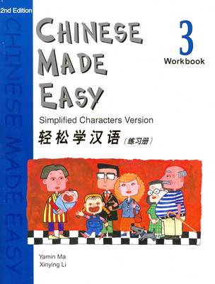 Chinese Made Easy: Chinese Made Easy vol.3 - Workbook Workbook Book 3 (Paperback)