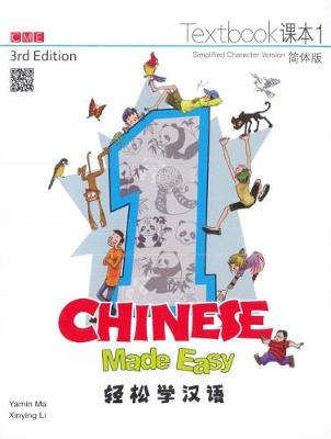 Chinese Made Easy 1 - textbook. Simplified character version 2017 (Paperback)