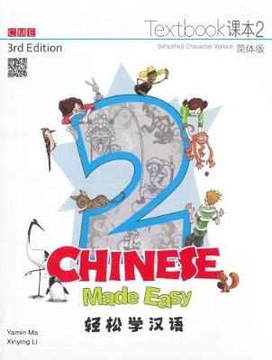 Chinese Made Easy 2 - textbook. Simplified character version 2018 (Paperback)