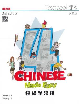 Chinese Made Easy 4 - textbook. Simplified characters version 2015 (Paperback)