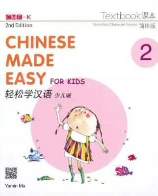 Chinese Made Easy for Kids 2 - textbook. Simplified character version 2017 (Paperback)