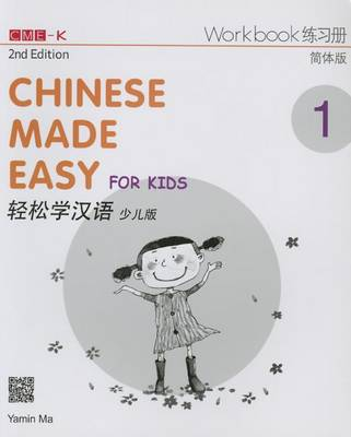 easy peasy chinese workbook pdf