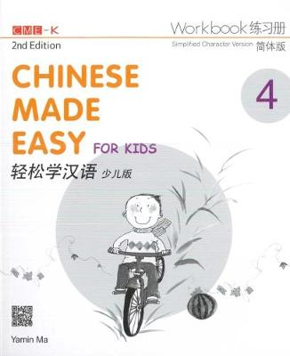 Chinese Made Easy for Kids 4 - workbook. Simplified characters version 2018 (Paperback)