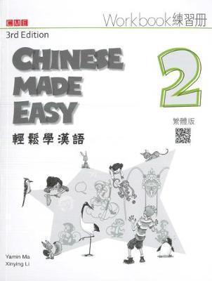 Chinese Made Easy 2 - workbook. Traditional character version 2015 (Paperback)