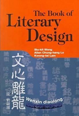 The Book of Literary Design (Paperback)
