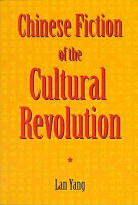 Chinese Fiction of the Cultural Revolution (Paperback)