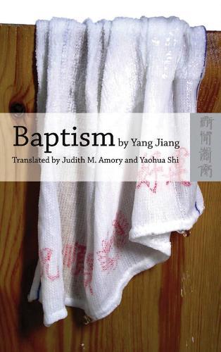 Baptism by Yang Jiang - An English Translation of Xizao (Hardback)