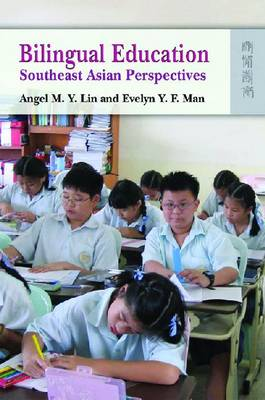 Bilingual Education - Southeast Asian Perspectives (Paperback)